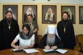 Подписано соглашение о сотрудничестве между Главным управлением культурного наследия Московской области и Московской областной епархией