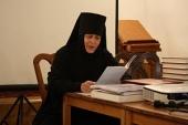 Истории монашества посвящен новый раздел сайта Иоанно-Предтеченского монастыря