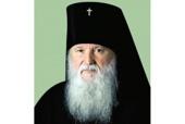 Патриаршее поздравление архиепископу Женевскому Михаилу с 20-летием архиерейской хиротонии