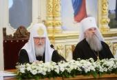 Под председательством Святейшего Патриарха Кирилла состоялось очередное заседание Попечительского совета по восстановлению Валаамского монастыря