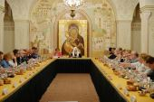 Под председательством Святейшего Патриарха Кирилла состоялось первое заседание Президиума Общества русской словесности