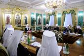 ЖУРНАЛЫ заседания Священного Синода от 15 июля 2016 года