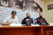 В Киево-Печерской лавре состоялась пресс-конференция, посвященная Всеукраинскому крестному ходу
