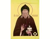 Тропарь, кондак и молитва преподобному Герману Зосимовскому