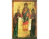 Служба иконе Божией Матери «Свенско-Печерской»