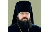 Патриаршее поздравление епископу Талдыкорганскому Нектарию с 55-летием со дня рождения