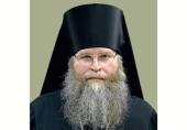 Патриаршее поздравление епископу Муромскому Нилу с 30-летием служения в священном сане