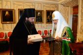 Слово архимандрита Евгения (Кульберга) при наречении во епископа Среднеуральского