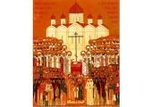 Разработаны методические рекомендации по проведению занятий, посвященных подвигу новомучеников и исповедников Церкви Русской в образовательных организациях