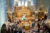 В Никольском соборе Ниццы молитвенно почтили память жертв теракта