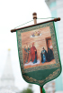 Патриаршее служение в Троице-Сергиевой лавре. Литургия и молебен в день обретения мощей преподобного Сергия Радонежского. Награждение архиереев