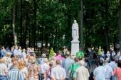 В Рязани установлен памятник преподобному Сергию Радонежскому