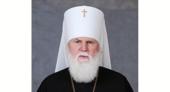Патриаршее поздравление митрополиту Валентину (Мищуку) с 40-летием архиерейской хиротонии