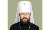 Патриаршее поздравление митрополиту Волоколамскому Илариону с 50-летием со дня рождения