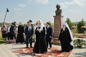 Святейший Патриарх Кирилл принял участие в открытии памятника Г.Р. Державину на малой родине поэта
