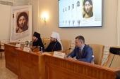 Состоялась презентация новой книги митрополита Волоколамского Илариона «Начало Евангелия»
