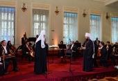 Святейший Патриарх Кирилл посетил торжественный вечер, посвященный 50-летию митрополита Волоколамского Илариона