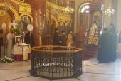 Представитель Русской Православной Церкви принял участие в памятных мероприятиях по случаю 20-летия со дня кончины Блаженнейшего Патриарха Александрийского Парфения III