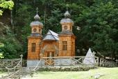 Председатель Отдела внешних церковных связей посетит Словению