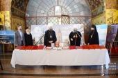 В Киево-Печерской лавре состоялась презентация издательских проектов и открытие фотовыставки «Путешествие к Афону»