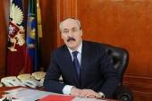 Святейший Патриарх Кирилл поздравил главу Республики Дагестан Р.Г. Абдулатипова с 70-летием со дня рождения