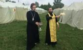 В Дивееве открыт и освящен палаточный городок для паломников
