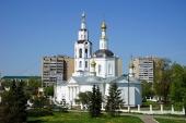 В День Крещения Руси Святейший Патриарх Кирилл возглавит церковные торжества в Орловской митрополии