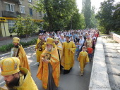 В регионах Украины совершаются традиционные крестные ходы