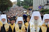 Всеукраинский крестный ход мира, любви и молитвы за Украину в Киеве