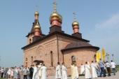 Первый храм в честь святого равноапостольного князя Владимира освящен в Курской митрополии
