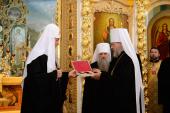 """Predica Sanctităţii Sale Patriarhul Chiril de ziua Creştinării Rusiei ţinută după săvârșirea Liturghiei în catedrala """"Arătarea Domnului"""", or. Oriol"""