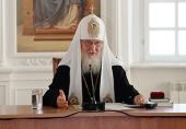 Слово Святейшего Патриарха Кирилла на встрече с учеными в Сарове