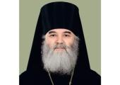 Патриаршее поздравление епископу Бузулукскому Алексию с 60-летием со дня рождения