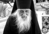Отошел ко Господу игумен Русского на Афоне Пантелеимонова монастыря схиархимандрит Иеремия (Алехин)