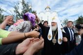 Завершился Первосвятительский визит Святейшего Патриарха Кирилла в Мурманскую митрополию