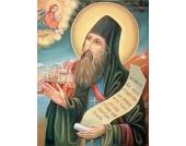 În cuprinsul Bisericii Ortodoxe Ruse au fost aduse moaștele cuviosului Siluan Athonitul