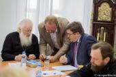 В Юрьевом монастыре состоялось заседание Новгородского отделения Императорского православного палестинского общества