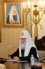 Заседание Высшего Церковного Совета 25 августа 2016 года