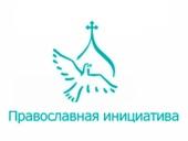 Фонд «Соработничество» проведет в Ростове-на-Дону форум для социально ориентированных некоммерческих организаций ЮФО