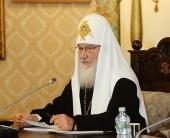 Слово Святейшего Патриарха Кирилла на заседании Высшего Церковного Совета 25 августа 2016 года