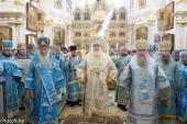 В столице Белоруссии прошли торжества по случаю праздника Минской иконы Божией Матери