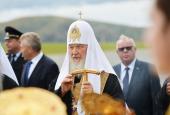 Патриарший визит в Горноалтайскую епархию. Прибытие в Горно-Алтайск
