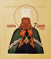 Святитель Макарий (Невский), митрополит Алтайский