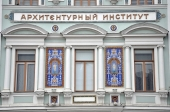 В Московском архитектурном институте открывается кафедра «Храмовое зодчество»