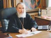 Митрополит Калужский и Боровский Климент: Они пишут о том, что нужно сегодня