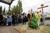 Святейший Патриарх Кирилл благословил учащихся на начало учебного года