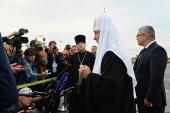 Святейший Патриарх Кирилл: «Терроризм — это вершина человеческого беспорядка»