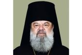 Патриаршее поздравление епископу Единецкому Никодиму с 60-летием со дня рождения