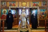 Слово Святейшего Патриарха Кирилла после Божественной литургии в Троицком соборе г. Анадыря
