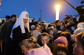 Святейший Патриарх Кирилл заложил храм святого равноапостольного князя Владимира в поселке под Анадырем